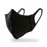 Image of Reusable Safety Mask